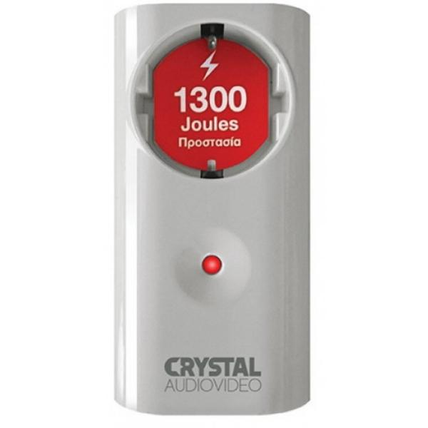 Crystal Audio CPW1-1300-70 Λευκό Μονόπριζο αφαλείας